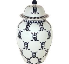 Kinesisk urna med lock